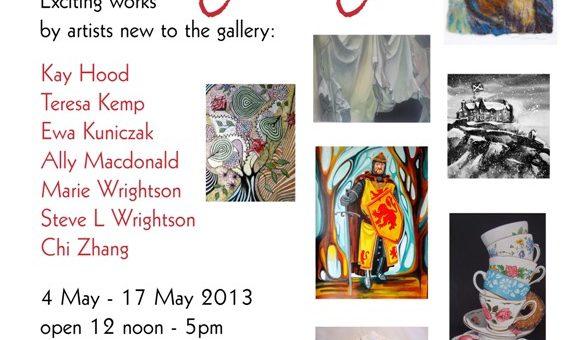 Mercat Gallery Exhibition